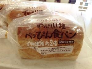 べっぴん食パン1